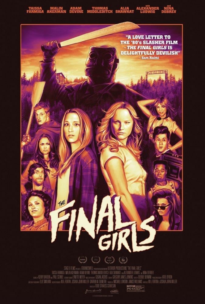 final-girls