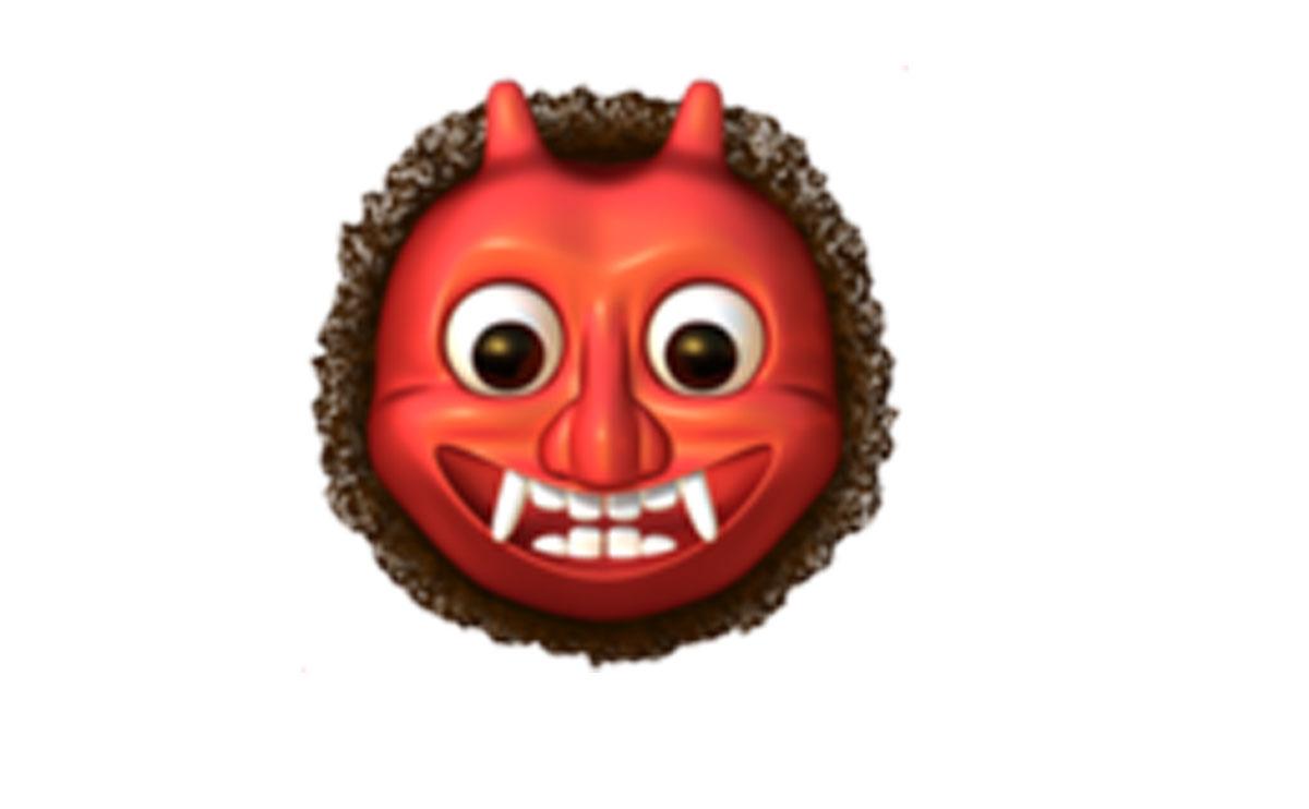 japanskt-troll
