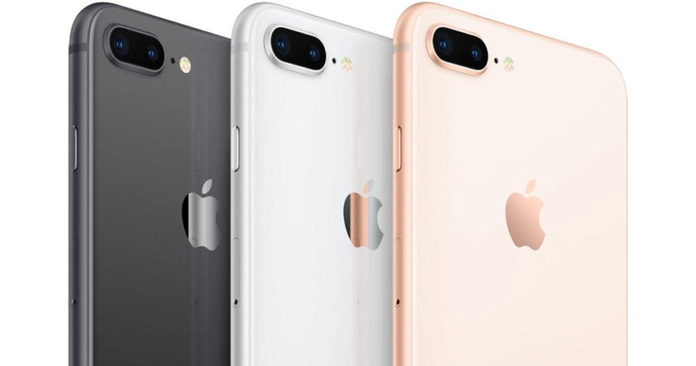 skillnad-Iphone-8-Iphone-7